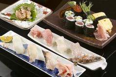 旬魚旬菜酒房 ダイヤ寿司のおすすめ料理1
