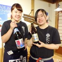 """美味しい沖縄料理とお酒で、たの""""シーサー""""♪"""