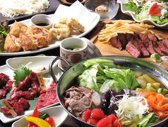 ぼんさんて 長野店のおすすめ料理1