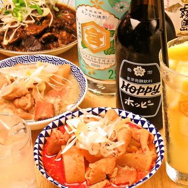 大衆酒場 箱ざき 新越谷西口店のおすすめ料理1