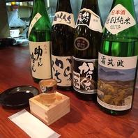 茨城県の地酒もご用意!