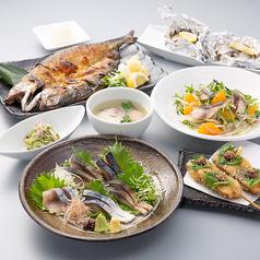 とろさば料理専門店 SABAR+ 広島国際通り店の写真