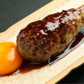 西新宿 今井屋本店のおすすめ料理3