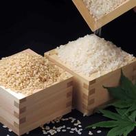 新米コシヒカリ100%…使用する1週間前に玄米から精米。