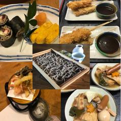 日本そばと天ぷら 草介のコース写真