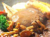 まいもん 岐阜のおすすめ料理2