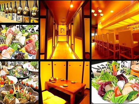 横川駅すぐの駅ビル2F。鮮魚と日本酒、白ワインを愉しむ板前バル!