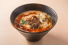 東京担々麺 RAINBOWの詳細
