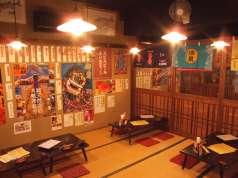 笑獅子堂 琉球本舗の特集写真