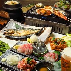 さつま海鮮焼と鶏料理 五ヱもんのおすすめ料理1