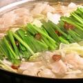 料理メニュー写真和風もつ鍋(2人前)