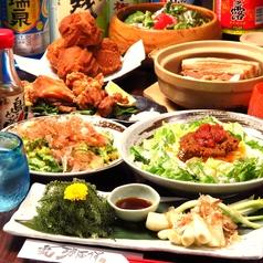 沖縄創作居酒屋 琉球ぼうず 上北台店のおすすめ料理1