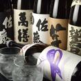 焼酎&日本酒の種類には自身があります!!