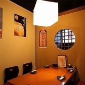 円形のはめごろし窓が印象的な個室は、4名様までご利用いただけます。座り心地抜群の背もたれ付きの座布団に、暖色系の照明を使用しているので、リラックスしてお食事を楽しめます!さらに、おいしいお酒も加わって、盛り上がること間違いなし♪飲み会にはやっぱり、九州男児のうまいもん おきどき!
