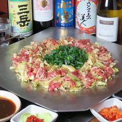 炊き肉 牛ちゃん 熊本銀杏北通り店の写真
