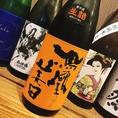 全国各地の味しい日本酒、焼酎を厳選!地元茨城のお酒はもちろん、季節限定の日本酒や地酒を豊富に取り揃えております。