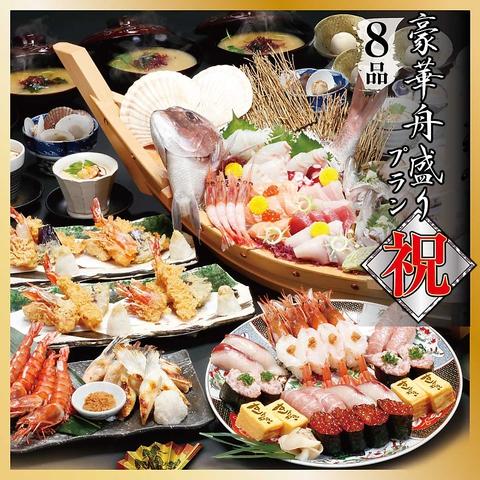 本格派の味わいがお手軽価格★すしざむらい達が握る寿司をご堪能あれ!