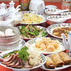中華街 武蔵境店のおすすめ料理1