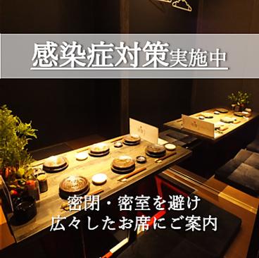 菜縁 松山店の雰囲気1