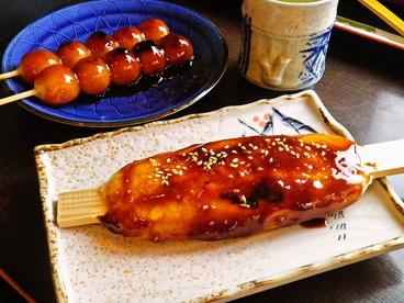 桜茶屋のおすすめ料理1