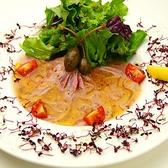 ルセット シェ イイナ Le Sept chez IINAのおすすめ料理2