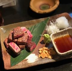 土竜 新町店のおすすめ料理2