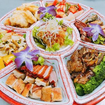 香港海鮮料理 椰林 ヤーリンのおすすめ料理1