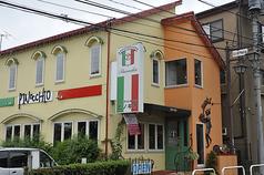 イタリアンレストラン ピノキオの写真