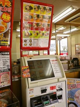 ラーメン山岡家 富士宮店の雰囲気1