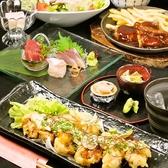 むさし浦和酒場 さくらのおすすめ料理3