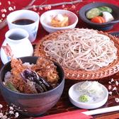 蕎楽房 いちむら 東浦和のおすすめ料理2