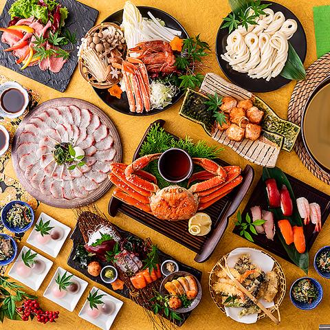 佐賀個室居酒屋 東北料理とお酒 北六 佐賀駅前店