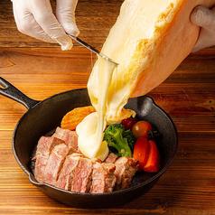 牛サーロイン ラクレットチーズ掛け