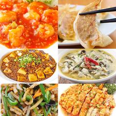 中華料理 松鶴楼のおすすめ料理1