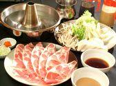 小太郎 郡山のおすすめ料理3