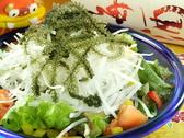 うみんちゅぬ やまんちゅぬ 北大前店のおすすめ料理3