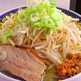 優勝軒 上尾店のおすすめ料理2