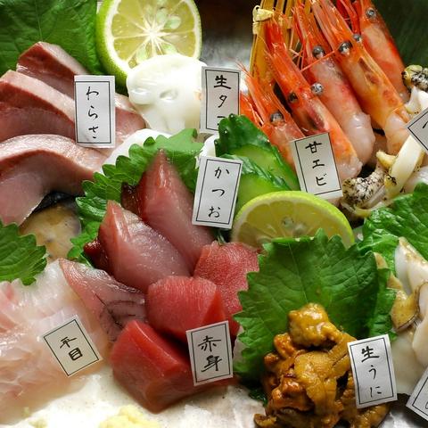 魚三四味家 自由が丘店