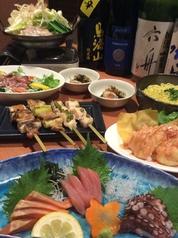 えびす 秋田 炭火炙り家のコース写真