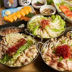 お鍋で宴会 ほのか 所沢プロぺ通り店のおすすめ料理1