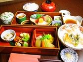 道乃来のおすすめ料理2