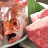 うんめ魚が食いてぇ 駅前漁港 本店のおすすめポイント2