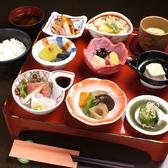 京都 みます屋 おくどはんのおすすめ料理2