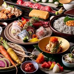 博多串焼き 野菜巻き なまいき 上野店のおすすめ料理1
