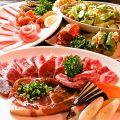 焼肉 九斗 池袋西口店のおすすめ料理1