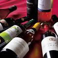 当店のソムリエ選んだが数種類のワインや、サングリア、シャンパンなど豊富にご用意しております。ノンアルコールも含んだ充実飲み放題もございますのでシーンに合わせてご利用いただけます。
