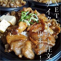 海鮮居酒屋 和ぼうず 長岡のおすすめ料理1