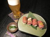 粋都 松江のおすすめ料理2