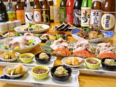 一福寿司の写真