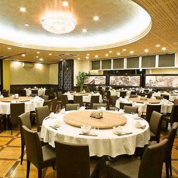 中華街大飯店の雰囲気1